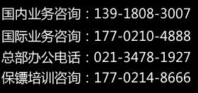 上海保镖公司,中国保镖公司,私人保镖